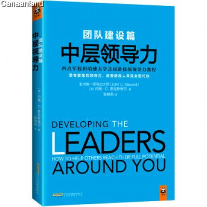 Developing the Leaders Around You - CH