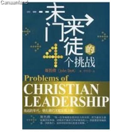 Problems of Christian Leadership,Sim- CH