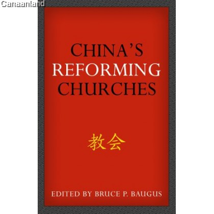 China's Reforming Churches (bk)