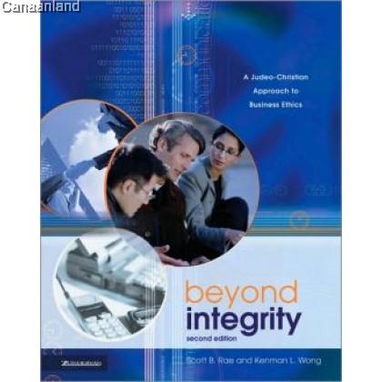 Beyond Integrity - A Judeo-Christian App