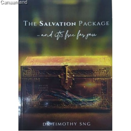 The Salvation Package...and it's free for you