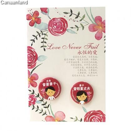NS - Greeting Cards + Badge 经文贺卡卡片+胸章大号