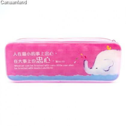 NS - Crystal Clear Pencil Case 创意水晶透明PVC笔袋. 文化用品礼品