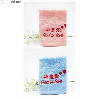 NS - 47010449 Square Bamboo Fiber Towel-God Is Love 竹纤维方巾毛巾-神是爱 (4色) 30*30cm