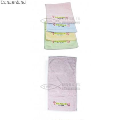 NS - 47010080 Kid's Bamboo Fibre Towel-Lamb of God  儿童竹纤维毛巾-我是主小羊 (3色) 26*50CM