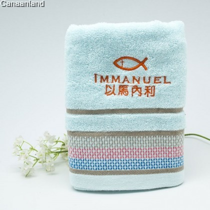 NS - 47010448 Long Cotton Towel-Immanuel  长毛巾-以马内利. 高档全棉 (3色混) 34*76cm