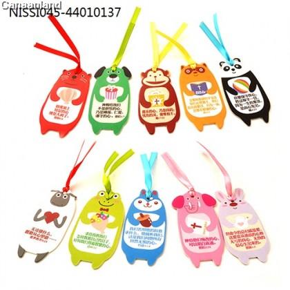 NS - Bookmarks (Set of 10) Bilingual, 3 Designs 书签-10色 (10个/包) 3 款