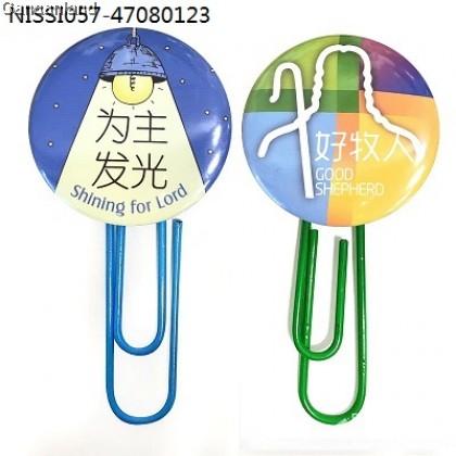 NS - 4.4 Paper Clips (Sets of 2)  4.4cm对装回形针书签曲别针书签 (一对装)