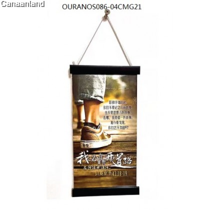 Ouranos - Mini Scripture Scroll,Chinese RM4.00  迷你挂画 (中文) 120 x 240mm, 30 grams)
