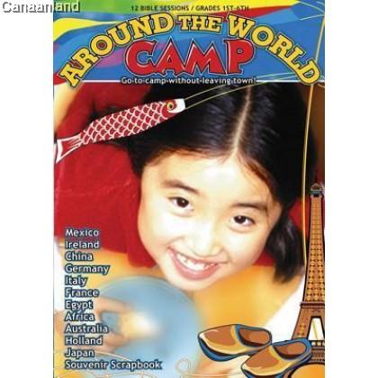 Around the World CAMP (OP)