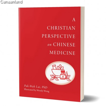 A Christian Perspective on Chinese Medicine (Pre-Order)