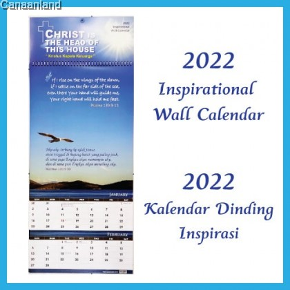 2022 Wall Calendar: Seas & Skies Theme, Bilingual English/Bahasa