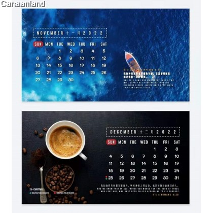 Ouranos - 2022 Mini Desktop Calendar, Bilingual RM4.00  2022 迷你台历 (中/英)