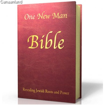 One New Man Bible, Synthetic Leather