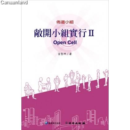 Open Meeting II, POD - CH (bk)