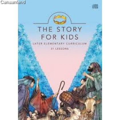 The Story Elementary Curriculum CD-ROM