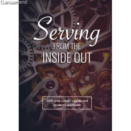 Benny Ho - Serving from the Inside Out