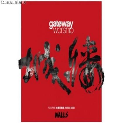 Gateway Worship - Wall - CH (bk)