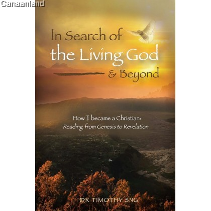 In Search of the Living God