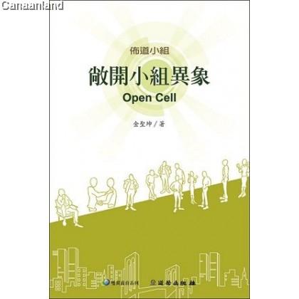 Open Meeting Vision, POD - CH (bk)