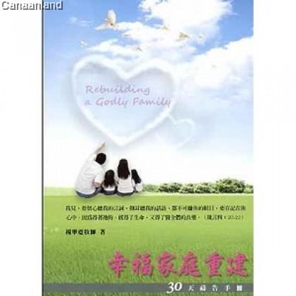 Rebuilding a Godly Family - CH (bk)