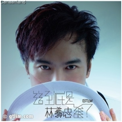 GT Lim - Who is This Really - Mandarin