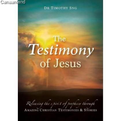 The Testimony of Jesus (bk)